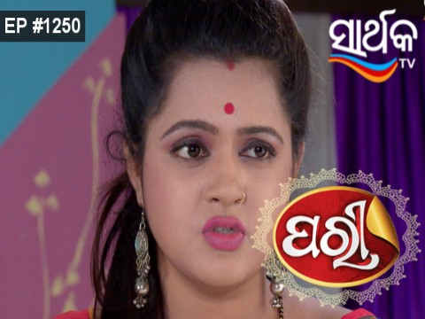 Pari - Episode 1250 - October 4, 2017 - Full Episode