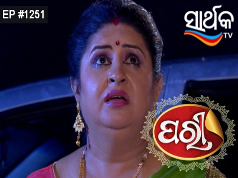Pari - Episode 1251 - October 5, 2017 - Full Episode