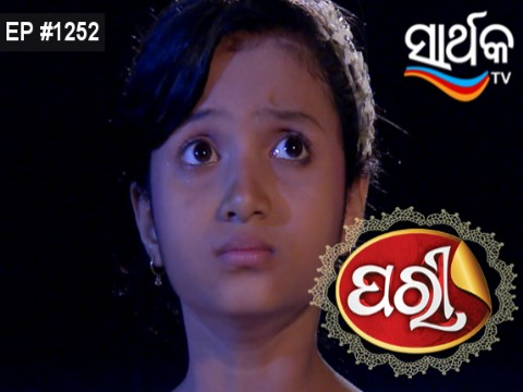 Pari - Episode 1252 - October 6, 2017 - Full Episode