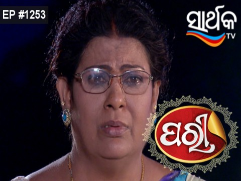 Pari - Episode 1253 - October 7, 2017 - Full Episode
