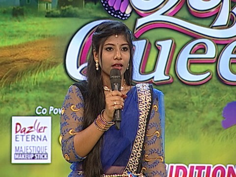 Rajo Queen 2018 Ep 8 12th April 2018