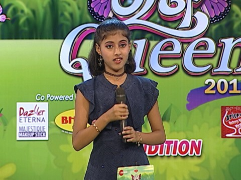 Rajo Queen 2018 Ep 12 19th April 2018