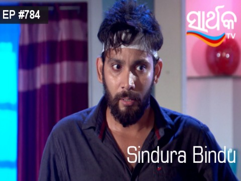 Sindura Bindu - Episode 784 - September 22, 2017 - Full Episode