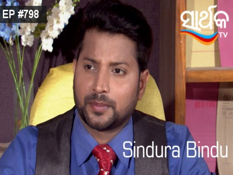 Sindura Bindu Ep 798 9th October 2017