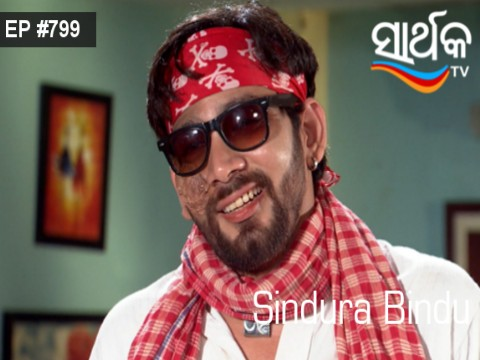 Sindura Bindu Ep 799 10th October 2017
