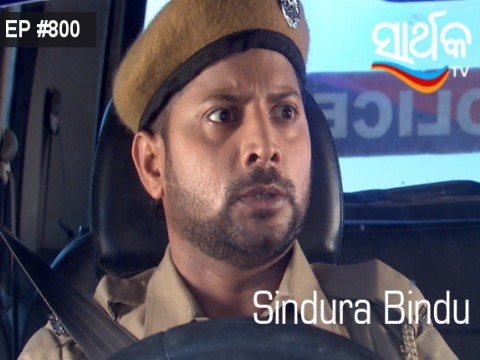 Sindura Bindu Ep 800 11th October 2017