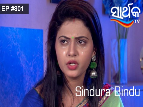 Sindura Bindu Ep 801 12th October 2017