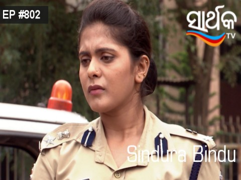Sindura Bindu Ep 802 13th October 2017
