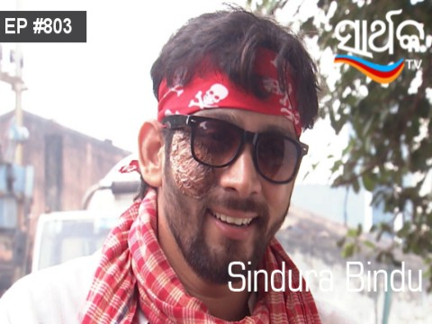 Sindura Bindu Ep 803 14th October 2017