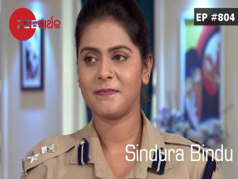 Sindura Bindu Ep 804 16th October 2017