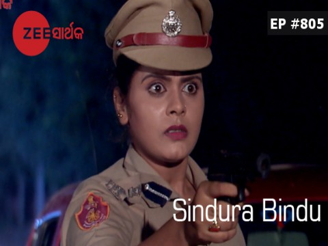 Sindura Bindu Ep 805 17th October 2017