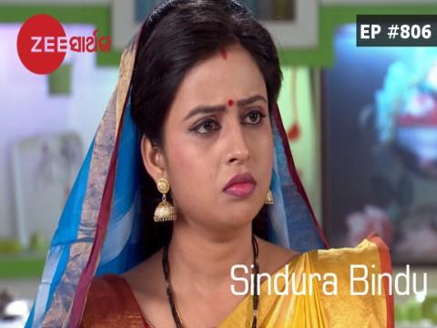 Sindura Bindu Ep 806 18th October 2017