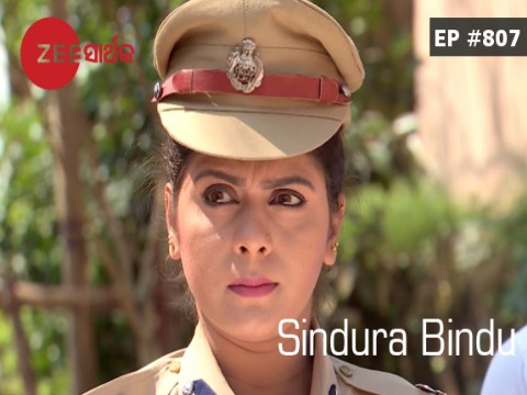 Sindura Bindu Ep 807 19th October 2017
