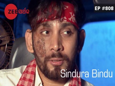 Sindura Bindu Ep 808 20th October 2017