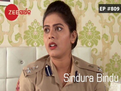 Sindura Bindu Ep 809 21st October 2017