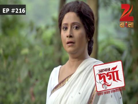 Aamar Durga - Episode 216 - September 23, 2016 - Full Episode