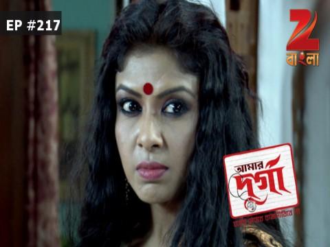 Aamar Durga - Episode 217 - September 24, 2016 - Full Episode