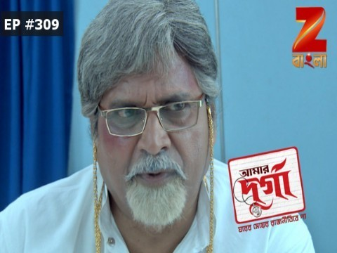 Aamar Durga - Episode 309 - January 10, 2017 - Full Episode