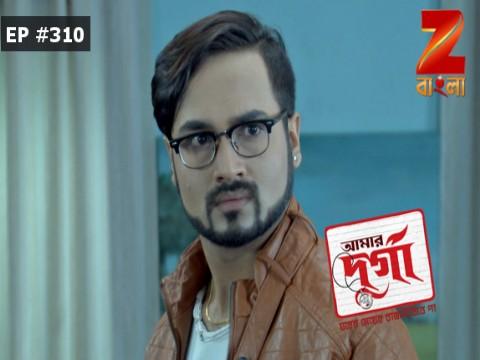 Aamar Durga - Episode 310 - January 11, 2017 - Full Episode