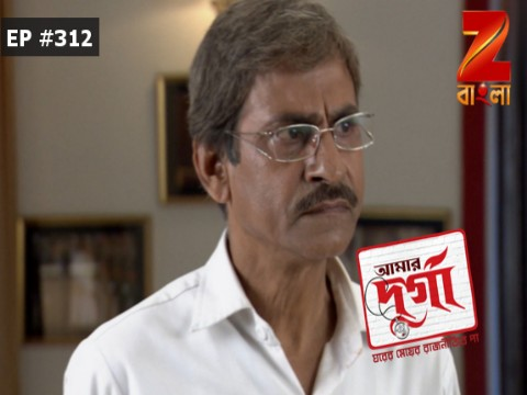Aamar Durga - Episode 312 - January 13, 2017 - Full Episode