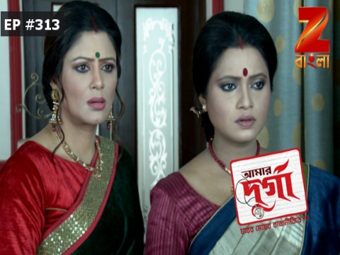 Aamar Durga - Episode 313 - January 14, 2017 - Full Episode