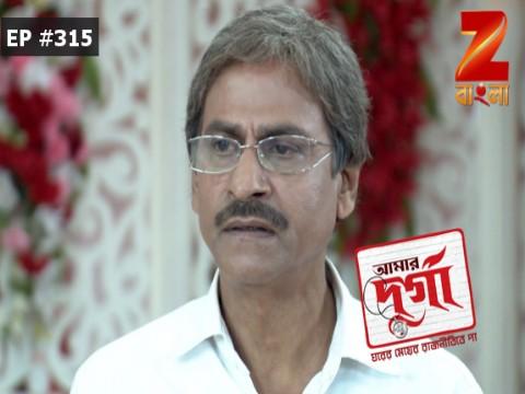 Aamar Durga - Episode 315 - January 17, 2017 - Full Episode