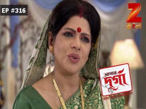 Aamar Durga - Episode 316 - January 18, 2017 - Full Episode