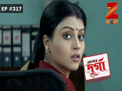 Aamar Durga - Episode 317 - January 19, 2017 - Full Episode