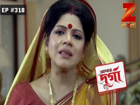 Aamar Durga - Episode 318 - January 20, 2017 - Full Episode