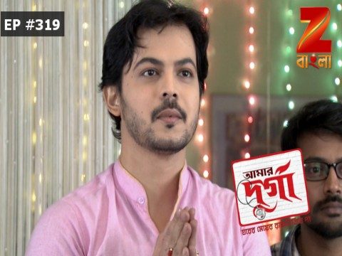 Aamar Durga - Episode 319 - January 21, 2017 - Full Episode