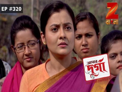 Aamar Durga - Episode 320 - January 23, 2017 - Full Episode