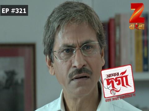 Aamar Durga - Episode 321 - January 24, 2017 - Full Episode