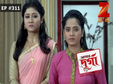 Aamar Durga - Episode 311 - January 12, 2017 - Full Episode