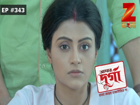 Aamar Durga - Episode 343 - February 18, 2017 - Full Episode