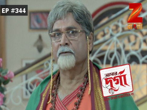 Aamar Durga - Episode 344 - February 20, 2017 - Full Episode