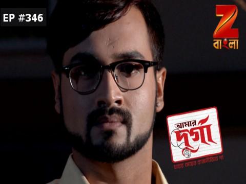 Aamar Durga - Episode 346 - February 22, 2017 - Full Episode