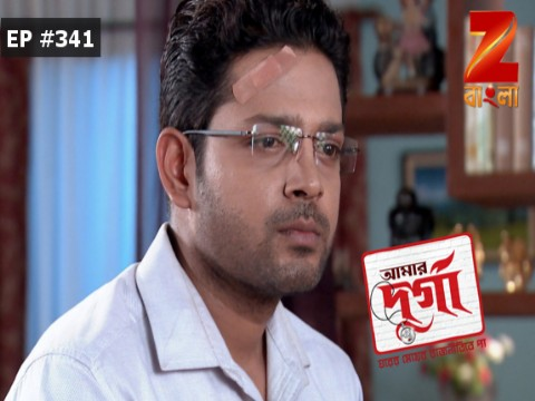 Aamar Durga - Episode 341 - February 16, 2017 - Full Episode