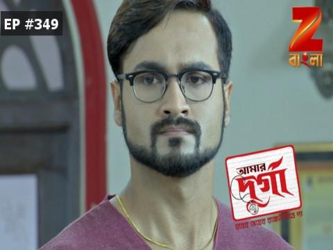 Aamar Durga - Episode 349 - February 25, 2017 - Full Episode
