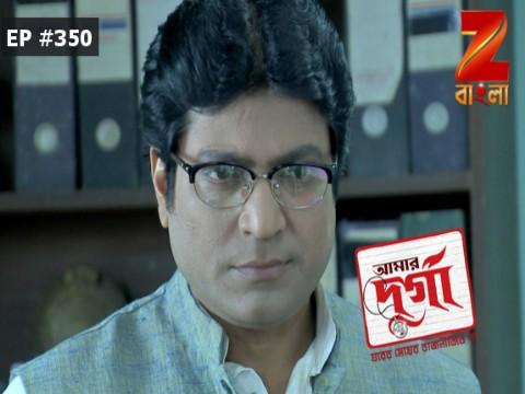 Aamar Durga - Episode 350 - February 27, 2017 - Full Episode