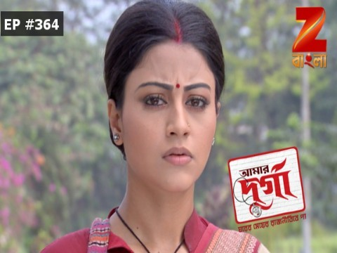 Aamar Durga - Episode 364 - March 15, 2017 - Full Episode