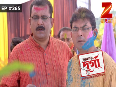 Aamar Durga - Episode 365 - March 16, 2017 - Full Episode