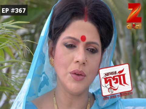 Aamar Durga - Episode 367 - March 18, 2017 - Full Episode