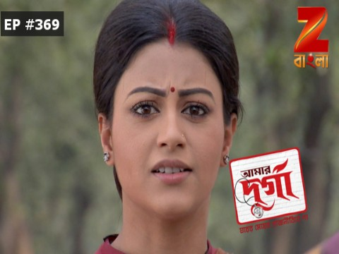 Aamar Durga - Episode 369 - March 21, 2017 - Full Episode