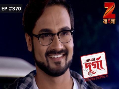 Aamar Durga - Episode 370 - March 22, 2017 - Full Episode
