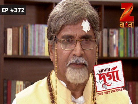 Aamar Durga - Episode 372 - March 24, 2017 - Full Episode