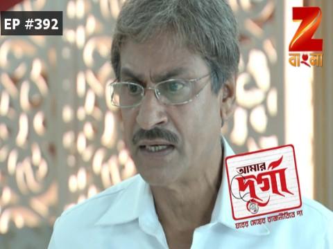 Aamar Durga - Episode 392 - April 17, 2017 - Full Episode