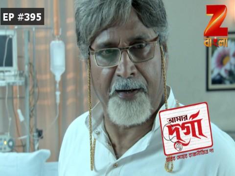 Aamar Durga - Episode 395 - April 20, 2017 - Full Episode