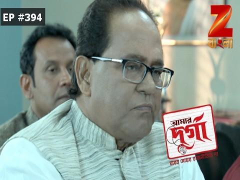 Aamar Durga Ep 394 19th April 2017