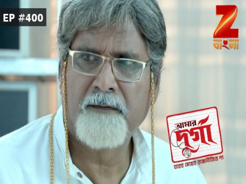 Aamar Durga - Episode 400 - April 26, 2017 - Full Episode