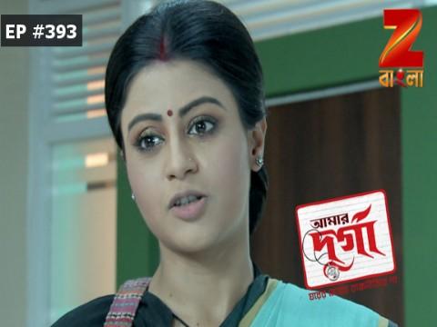 Aamar Durga - Episode 393 - April 18, 2017 - Full Episode